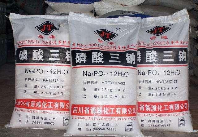 惠州磷酸三钠